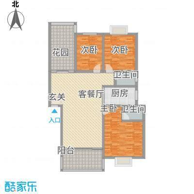 顺福国际花城137.00㎡翡翠B户型3室2厅2卫1厨