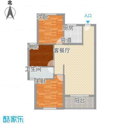 东都国际14.80㎡一期3号楼1-18层E户型3室2厅1卫1厨