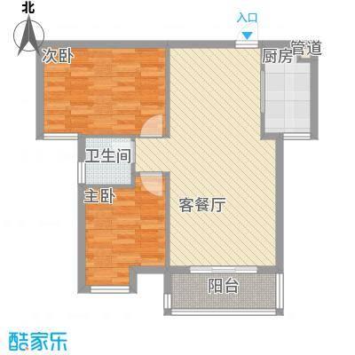 东都国际81.73㎡-C1户型2室2厅1卫1厨