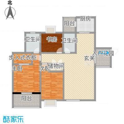 中恒沁园春131.82㎡C1(2)户型3室2厅2卫1厨