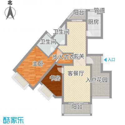 华翔世纪城114.17㎡B2户型3室2厅2卫1厨