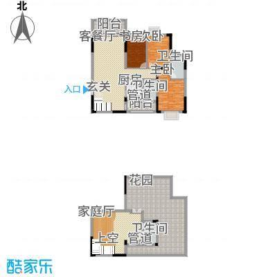 运河佳苑153.00㎡复式A户型3室3厅3卫1厨