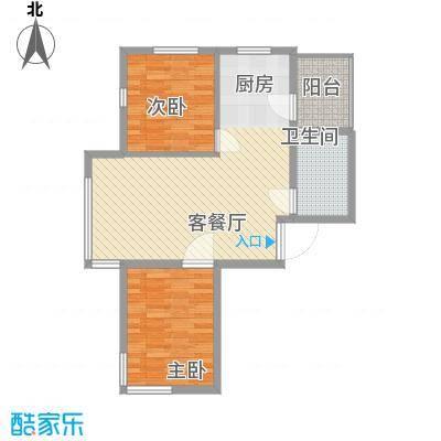 西山林语88.26㎡一期13号楼标准层B13户型2室2厅1卫1厨