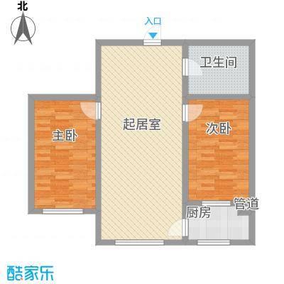 兴隆家园2#标准层F户型2室2厅1卫