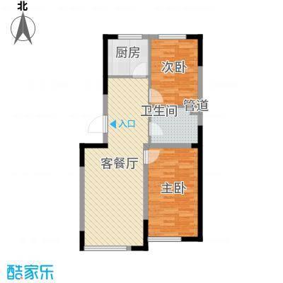 龙潭官邸7.00㎡高层D座1-2单元标准层K1户型2室2厅1卫