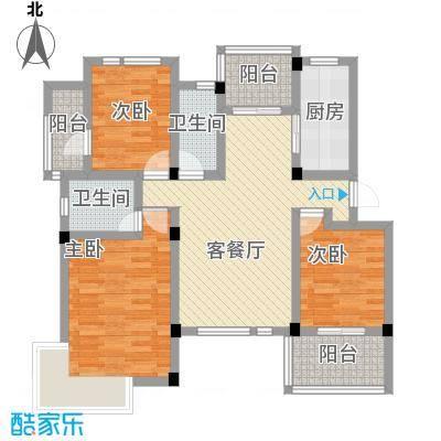 旭辉朗香郡112.00㎡一期花园洋房3#楼3层H-3户型3室2厅2卫1厨