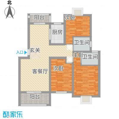 港南花苑吉祥苑124.00㎡户型3室2厅2卫1厨