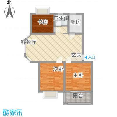 港南花苑吉祥苑15.00㎡户型3室2厅1卫1厨