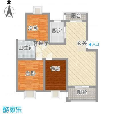 港南花苑吉祥苑112.00㎡户型3室2厅1卫1厨