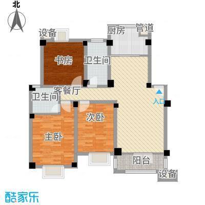 世纪名门125.62㎡A04户型3室2厅2卫1厨