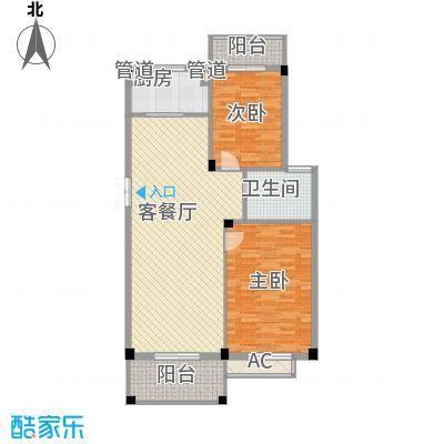 江南世家8.00㎡一期多层36#楼标准层2户型2室2厅2卫1厨