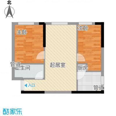 筑石银座68.78㎡A2户型2室2厅1卫1厨