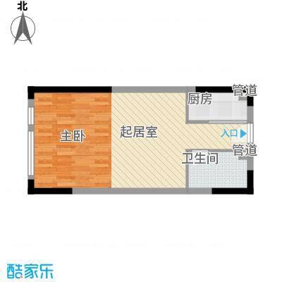 筑石银座51.00㎡A9户型1室1厅1卫1厨