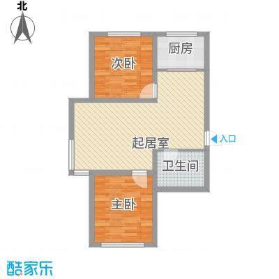 红光秀苑86.20㎡二、三、四号楼J户型2室2厅1卫1厨