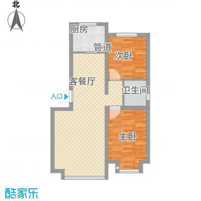 红大领域76.64㎡户型2室2厅1卫1厨