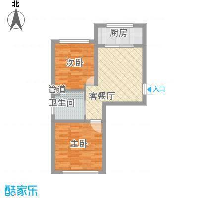 金地卡诗维亚68.80㎡5栋A1户型2室2厅1卫