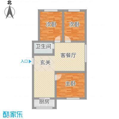 江岸龙苑4.00㎡N户型3室2厅1卫1厨