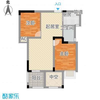 东方香颂83.33㎡项目一期C2户型2室2厅1卫1厨