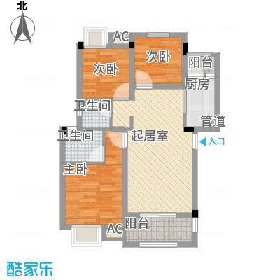 东方香颂82.56㎡项目一期B1户型2室2厅2卫1厨