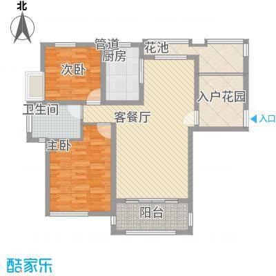 优山美地别墅245.00㎡二期139#A边套十层、十一层户型2室2厅1卫1厨