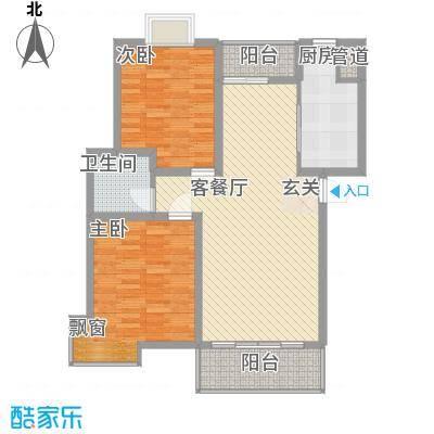 金桥慧景多层A3户型2室2厅1卫1厨