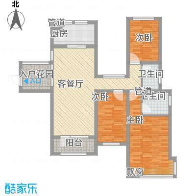 首创悦府127.20㎡高层公寓奢华三居户型3室2厅2卫1厨