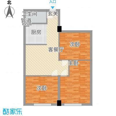 金桥慧景84.20㎡酒店式公寓E1户型3室1厅1卫1厨