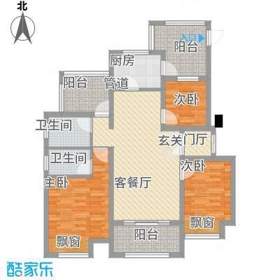 首创悦府116.00㎡30#E户型3室2厅2卫1厨