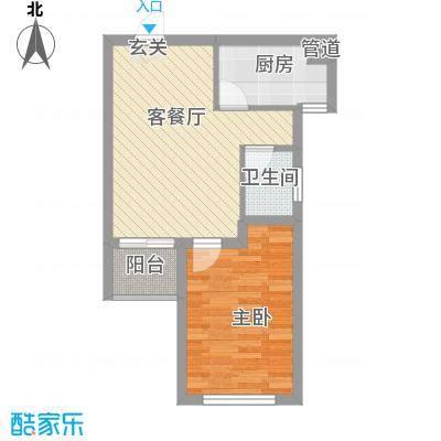 首创悦府55.30㎡高层公寓时尚一居户型1室2厅1卫1厨