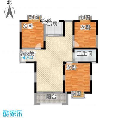我家山水瑞雪苑134.00㎡户型3室2厅1卫1厨