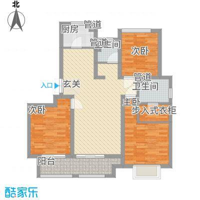 农房檀府112.00㎡2+户型3室2厅2卫1厨