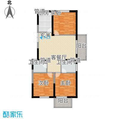 佳源广场127.00㎡3#5#奇数层户型3室2厅2卫1厨