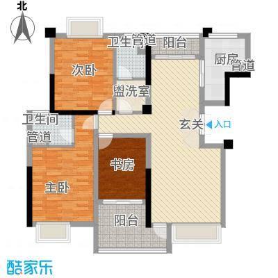 沃得城市中心128.70㎡二期高层B11F户型3室2厅2卫1厨