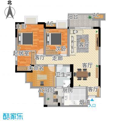 重庆-保利高尔夫华庭-设计方案