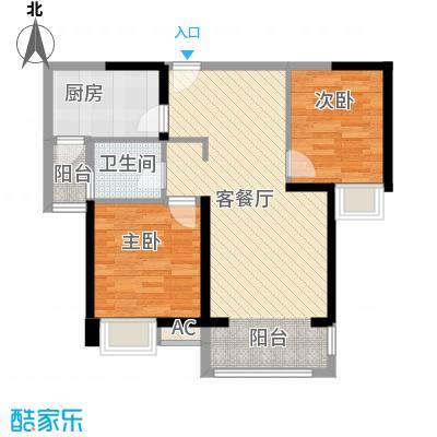 九策联都星城86.00㎡1-13号楼标准层B户型2室2厅1卫1厨