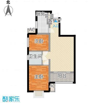 宸欣家园82.60㎡二期标准层D1户型2室2厅1卫1厨