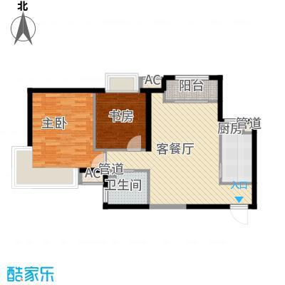 振业城中央87.00㎡高层2、3、4、5、6号楼标准层A户型2室2厅1卫1厨
