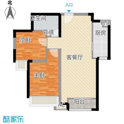 振业城中央2.50㎡高层2、3、4、5、6号楼标准层C户型2室2厅1卫1厨