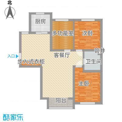 奥林匹克花园118.30㎡9层C户型3室2厅1卫