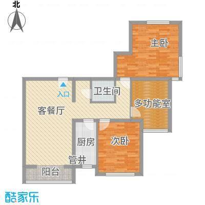 奥林匹克花园118.10㎡9层E户型3室2厅1卫