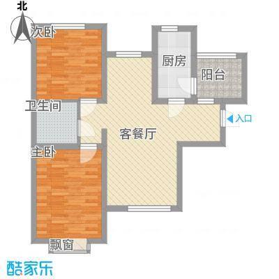 摩卡假日8.51㎡3/4/7号楼标准层E户型2室2厅1卫1厨