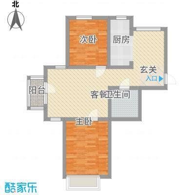 摩卡假日86.70㎡3/4/7号楼标准层H户型2室2厅1卫1厨