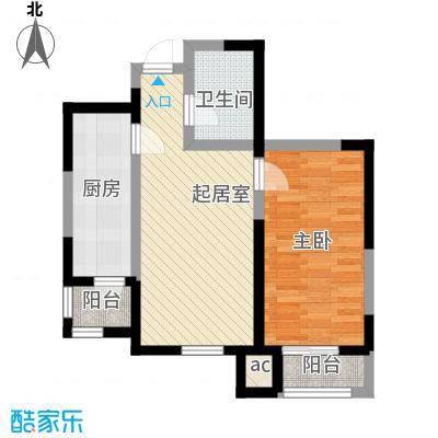 心源家园6.46㎡1、2号楼标准层F户型1室2厅1卫