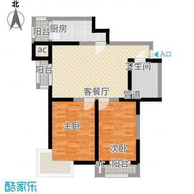 心源家园2.40㎡1、2号楼标准层B户型2室2厅1卫