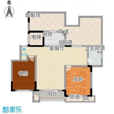 津滨藏锦113.00㎡高层标准层2d户型2室2厅1卫1厨