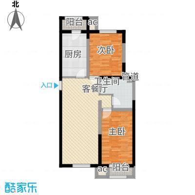心源家园6.22㎡1、2号楼标准层D户型2室2厅1卫