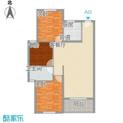 东都国际14.80㎡-E户型3室2厅1卫1厨