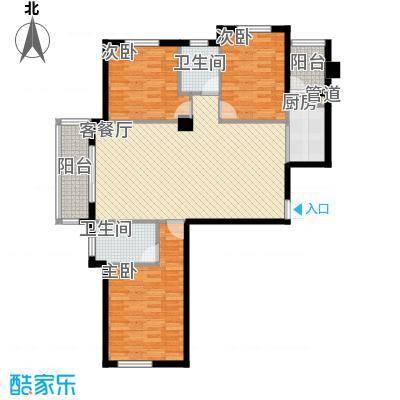 东都国际116.34㎡-A1户型3室2厅2卫1厨