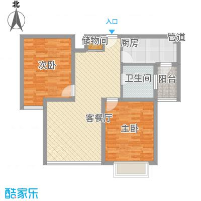 麦迪逊广场8.60㎡户型2室2厅1卫1厨