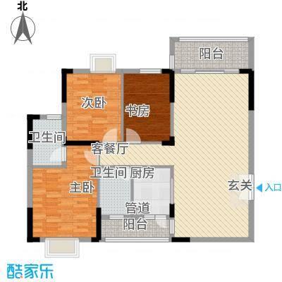 运河佳苑122.40㎡A户型3室2厅2卫1厨